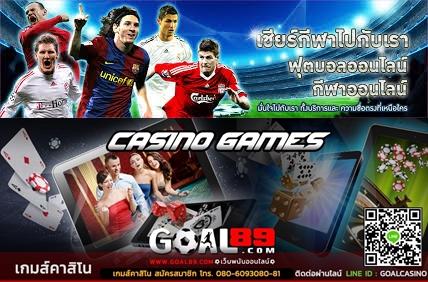 เดิมพันบอลออนไลน์ , แทงบอลออนไลน์, พนันบอลออนไลน์, เว็บเดิมพันฟุตบอล, เว็บแทงพนันบอล, พนันฟุตบอลออนไลน์