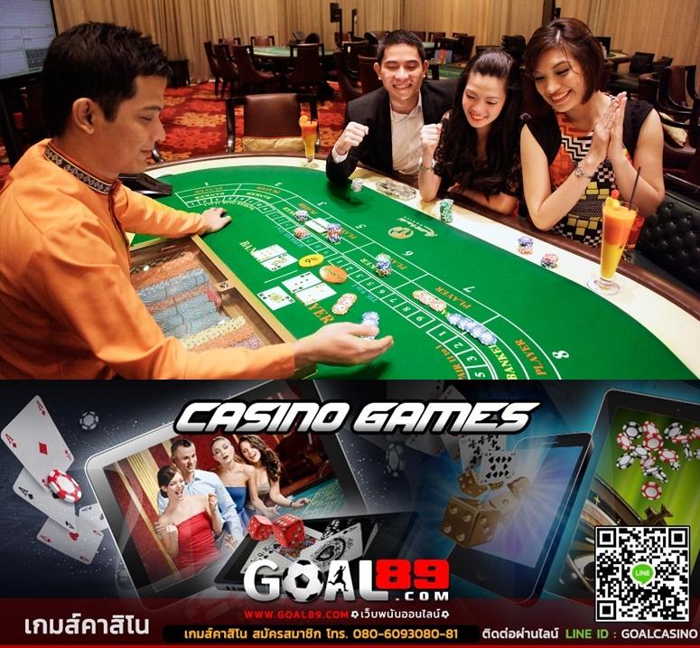 Royal Online Mobile, เกมส์ GClub, เกมส์ Royal Online, เกมส์ Royal Online V2, Royal Mobile, Royal Mobile Game