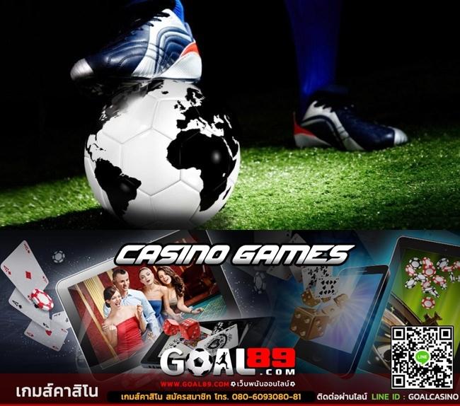 โต๊ะบอลออนไลน์ , รับแทงบอลออนไลน์, แทงบอลผ่านเน็ต, แทงบอลออนไลน์, เว็บเดิมพันกีฬา, เดิมพันกีฬาออนไลน์