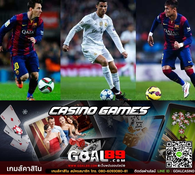 ทายผลบอล , พนันฟุตบอล, ทายผลบอลออนไลน์, ทายผลฟุตบอลโลก, ทายผลบอลยูโร, เว็บทายผลบอล