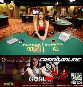 Royal Mobile, เกมส์ GClub, Royal Online Mobile, เกมส์ Royal Online, เกมส์ Royal Online V2
